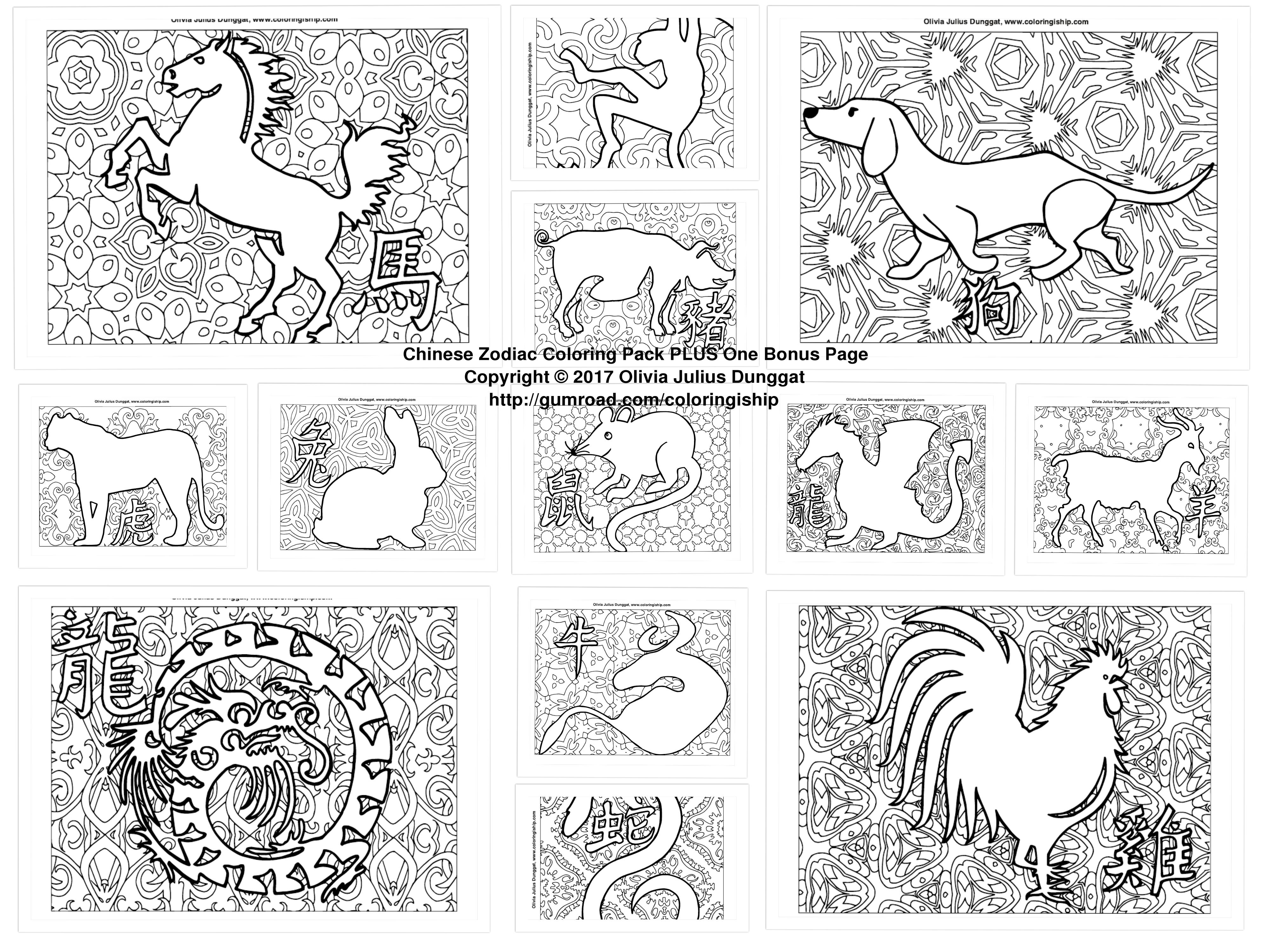 chinese zodiac coloring page